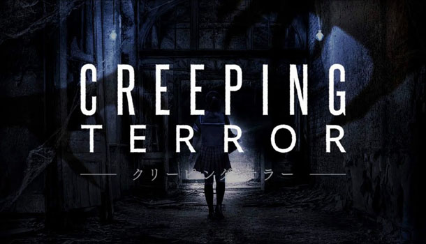 Creeping Terror Review – 3DS